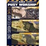 Xxx film XXX Hardcore, Pussy Worship (3 film set) [DVD]